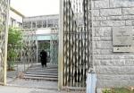 Lorient, Tribunal de Grande Instance.jpg